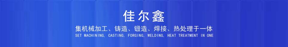 佳��鑫(xin)-�W⒎栏�(fu)涂料30年